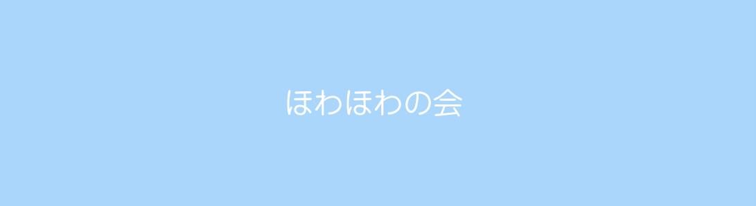 学生サポート (桃山学院大学障害学生サポート)